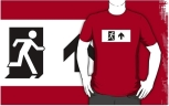 Running Man Fire Safety Exit Sign Emergency Evacuation Adult T-Shirt 37