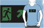 Running Man Fire Safety Exit Sign Emergency Evacuation Adult T-Shirt 52