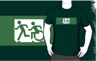 Accessible Exit Sign Project Wheelchair Wheelie Running Man Symbol Means of Egress Icon Disability Emergency Evacuation Fire Safety Adult T-shirt 396
