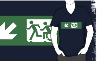 Accessible Exit Sign Project Wheelchair Wheelie Running Man Symbol Means of Egress Icon Disability Emergency Evacuation Fire Safety Adult T-shirt 410