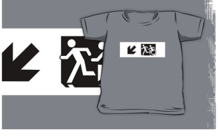 Accessible Exit Sign Project Wheelchair Wheelie Running Man Symbol Means of Egress Icon Disability Emergency Evacuation Fire Safety Kids T-shirt 110