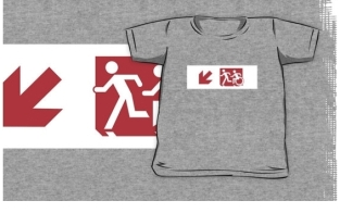 Accessible Exit Sign Project Wheelchair Wheelie Running Man Symbol Means of Egress Icon Disability Emergency Evacuation Fire Safety Kids T-shirt 161