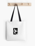 Accessible Exit Sign Project Wheelchair Wheelie Running Man Symbol Means of Egress Icon Disability Emergency Evacuation Fire Safety Tote Bag 161