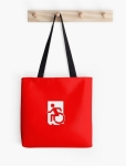 Accessible Exit Sign Project Wheelchair Wheelie Running Man Symbol Means of Egress Icon Disability Emergency Evacuation Fire Safety Tote Bag 62